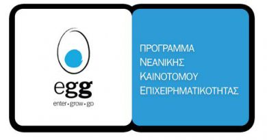 egg-entergrowgo