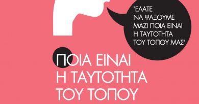 taytotitatopou