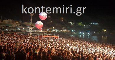 matalafestival24