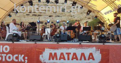 matalafestival5