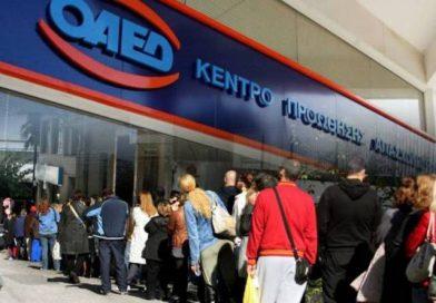 ΟΑΕΔ: Τα 12 προγράμματα με χιλιάδες θέσεις εργασίας μέχρι το Φθινόπωρο