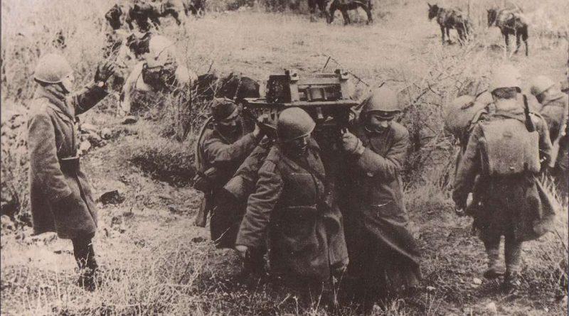 1940FOTO