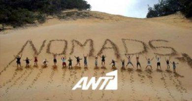nomadsANT1