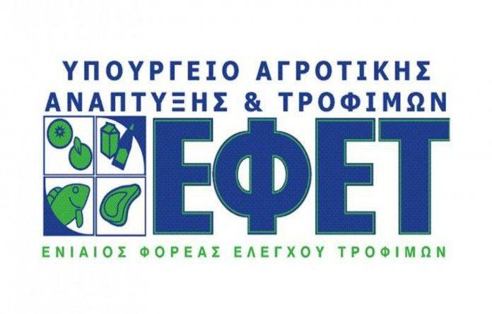 EFET-1