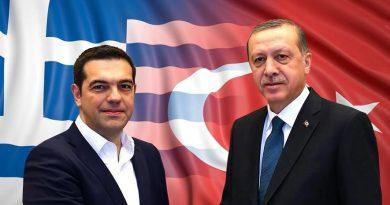 TsiprasErdogan