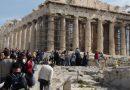 Η Ελλάδα ανάμεσα στους πιο ασφαλείς προορισμούς σύμφωνα με τις ΗΠΑ