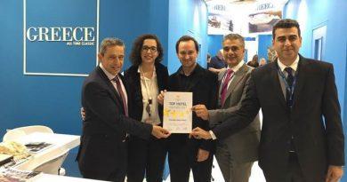 Βραβείο «Top Hotel Partner 2017» για το Creta Maris Beach Resort στην έκθεση ITB Berlin 2018