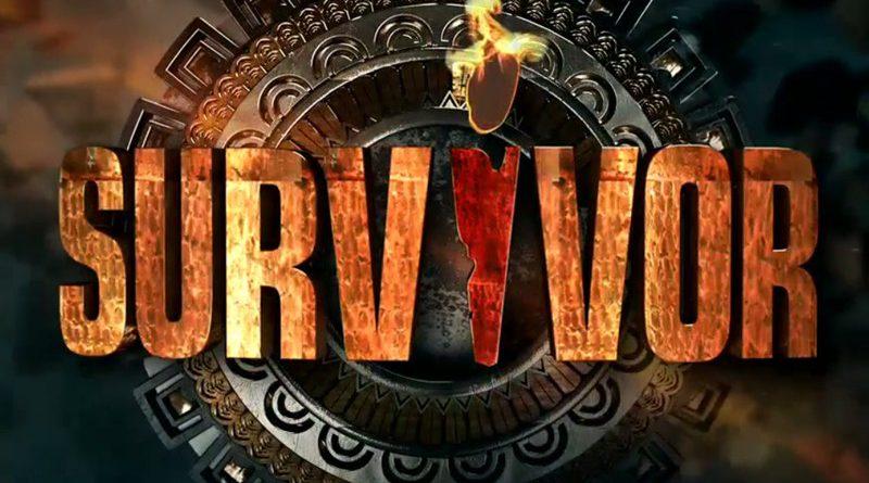 Survivor 2 Διαρροή: Αυτός αποχωρεί από το παιχνίδι