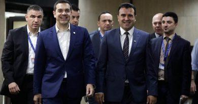 TsiprasZaev
