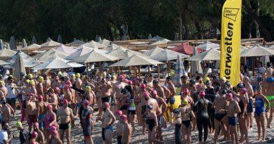 SwimmingClub