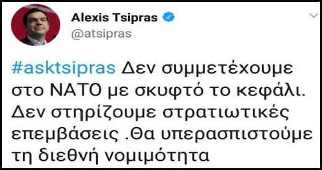 tsipras-8