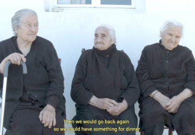 ΓΕΡΜΑΝΙΚΟ ΝΤΟΚΙΜΑΝΤΕΡ: Η γυναικεία αντίσταση στην Κρήτη της Κατοχής Ύμνος στη ζωή και την αντίσταση των γυναικών