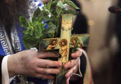 Του Σταυρού σήμερα -Οταν η Αγ. Ελένη βρήκε το Σταυρό στο Γολγοθά, κάτω από μία ρίζα βασιλικού