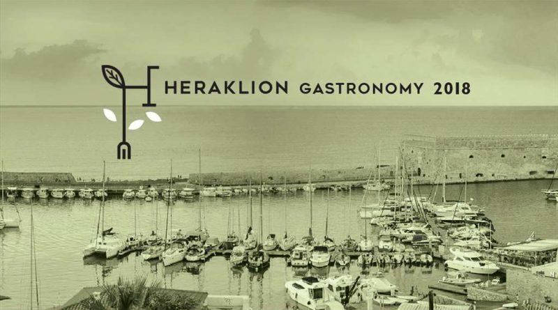 Herakliongastronomy2