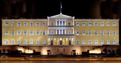 Ημερίδα για το Έτος Τουρισμού Ελλάδας-Ρωσίας 2017-18 διοργανώνει η Βουλή
