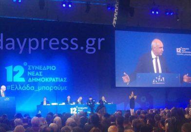 Ομιλία του Προέδρου της Οργανωτικής Επιτροπής του 12ου Συνεδρίου της ΝΔ και πρώην Προέδρου του Κόμματος κ. Βαγγέλη Μεϊμαράκη
