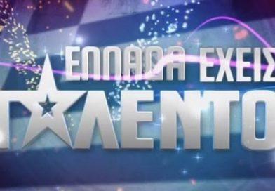 Ελλάδα έχεις ταλέντο: Δείτε ποιος είναι ο μεγάλος νικητής