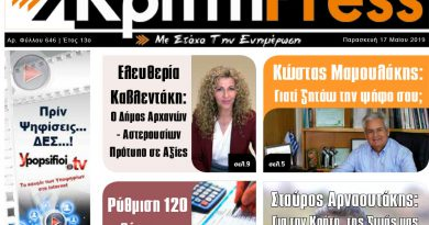 kritipress646-1