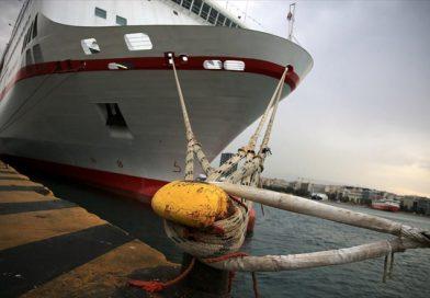 Κακοκαιρία: Τα 11 μποφόρ θα φτάσουν οι άνεμοι. Δεμένα τα πλοία στα λιμάνια