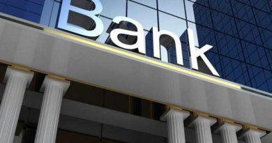 Nέο ωράριο στις τράπεζες – Πως θα εξυπηρετούν από εδώ και στο εξής