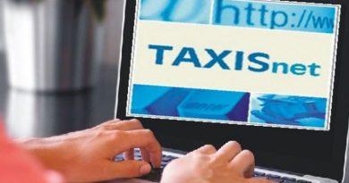 taxisnet-1