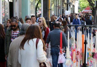 Πασχαλινό Ωράριο Καταστημάτων: Πώς θα λειτουργήσουν τα καταστήματα μέχρι και το Μεγάλο Σάββατο