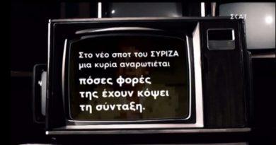 spotekloges1