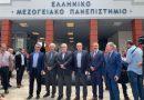 Σωκράτης Βαρδάκης: «Το Μεσογειακό Πανεπιστήμιο ενισχύει το ρόλο της Κρήτης ως κέντρο παιδείας και τριτοβάθμιας εκπαίδευσης»