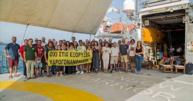 Greenpeace – Tο ελληνικό κίνημα ενάντια στις εξορύξεις υδρογονανθράκων δυναμώνει