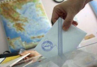 Εθνικές εκλογές 2019: Τα σενάρια αυτοδυναμίας και η κατανομή των εδρών