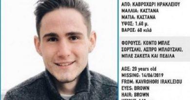 Συνεχίζεται το θρίλερ με την εξαφάνιση του 20χρονου Κοσμά στην Κρήτη