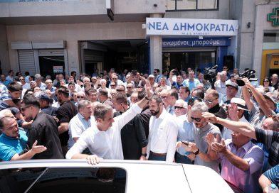 Κυριάκος Μητσοτάκης από Ηράκλειο: Οι πολίτες ζητούν την ελπίδα της αλήθειας