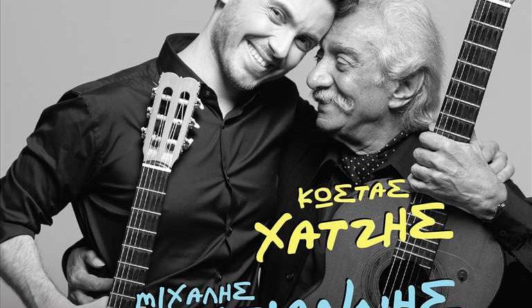 Xatzis-Xatzigiannis_1