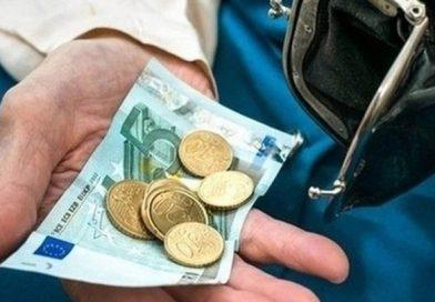 Πληρωμή συντάξεων Αυγούστου 2019: Πότε ξεκινάει η καταβολή των χρημάτων