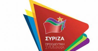 syrizanew