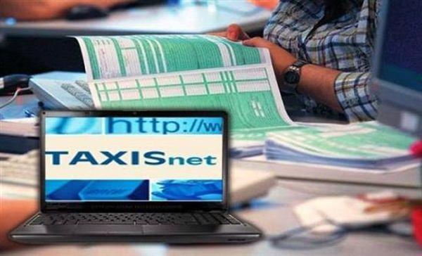 Φορολογικές δηλώσεις: Πόσες έχουν υποβληθεί, πόσες είναι χρεωστικές – Ποιοι κινδυνεύουν με πρόστιμα