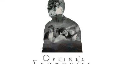 oreinessymfonies