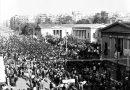 46η επέτειος από την εξέγερση του Πολυτεχνείου το 1973