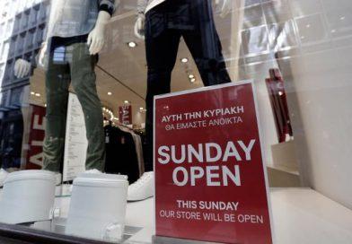 Ανοιχτά την Κυριακή τα καταστήματα – όλο το εορταστικό ωράριο