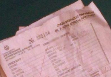 Κλήσεις: Καταργείται το χαρτί – Από τα τάμπλετ απευθείας στην εφορία