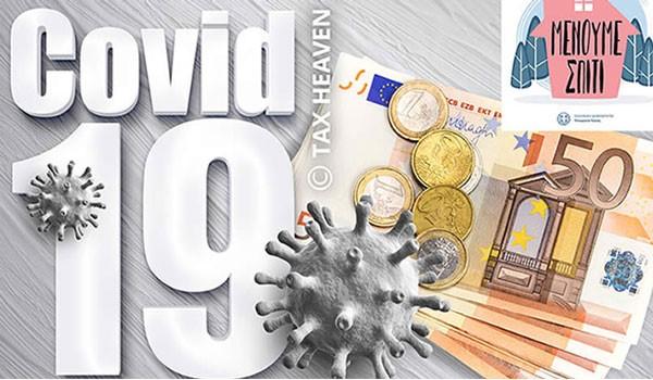 covid13epidoma-1