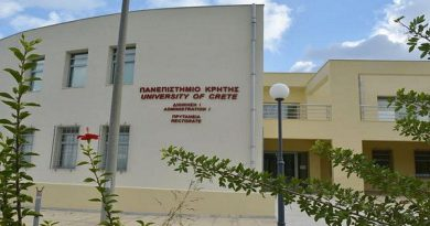 panepistimiokritis-112