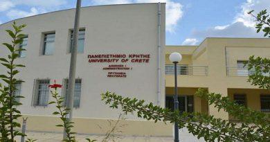 Ανακοίνωση της Πρυτανείας του Πανεπιστημίου Κρήτης όσον αφορά τη δημοσίευση για τη > δημιουργία εμβολίου αντιμετώπισης του κορωνοϊού