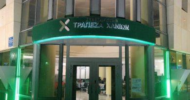 trapezaxanion