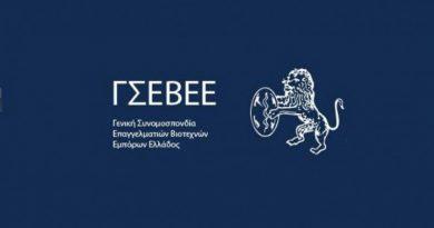 gsevee-1