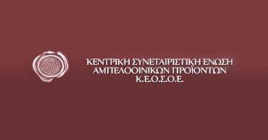 keosoe-2