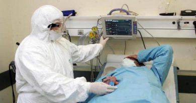 Ο νέος κορονοϊός SARS-CoV-2 για ασθενείς με αυτοάνοσα νοσήματα