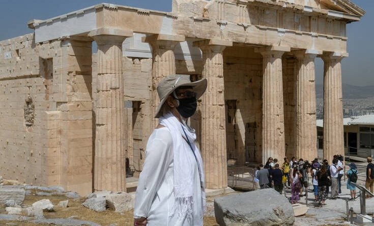 akropolimaska