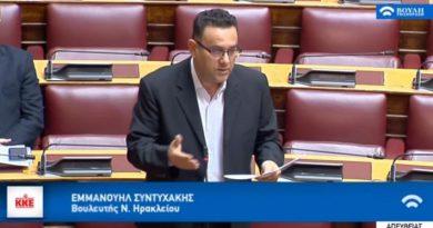 Τη στήριξη του ΚΚΕ στο δίκαιο αγώνα και τα αιτήματα των οδηγών των τουριστικών λεωφορείων Κρήτης