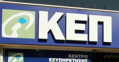 kep-1